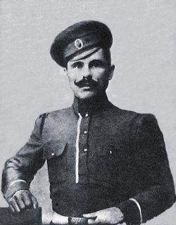 Мемориальная доска на улице Дмитрия Егоровича Пичугина