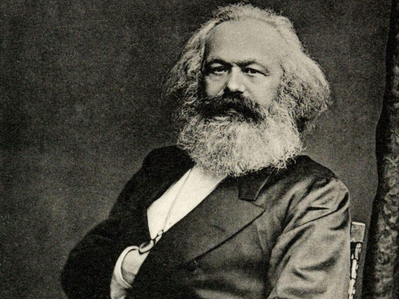 Мемориальная доска наулице Карла Маркса