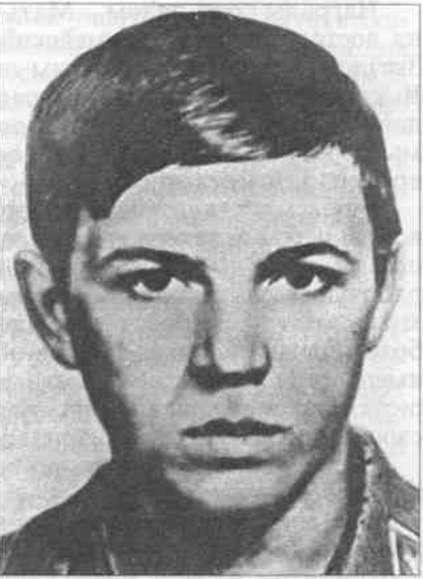 Мемориальная доска наулице Николая Яковлевича Анфиногенова