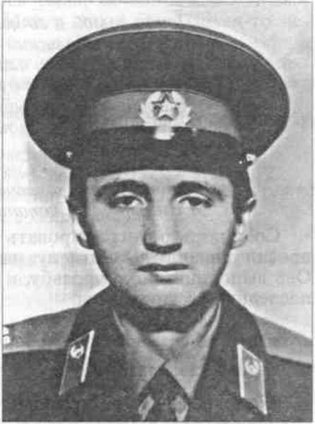 Мемориальная доска Игорю Семеновичу Жилякову