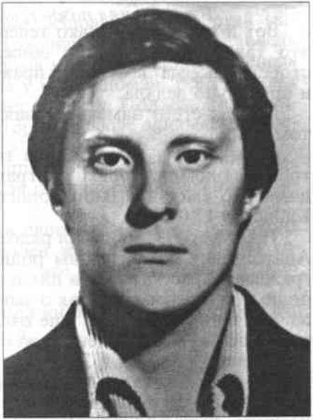 Мемориальная доска Василию Анатольевичу Сапожникову